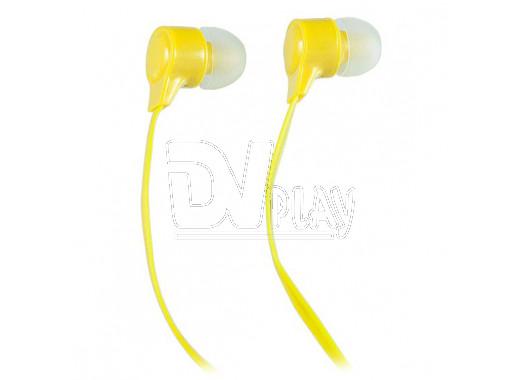 Наушники Perfeo Base желтые