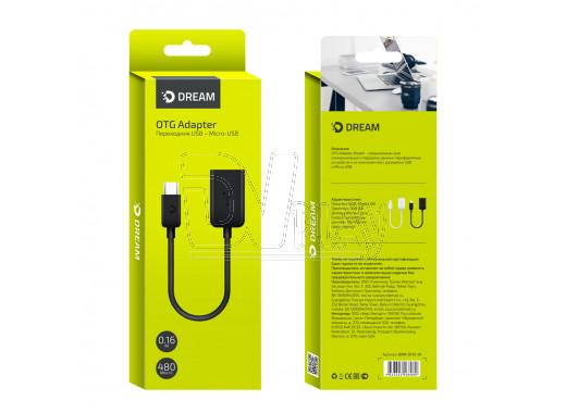 Переходник Dream OTG microUSB (M) - USB (F) OTG 16 см