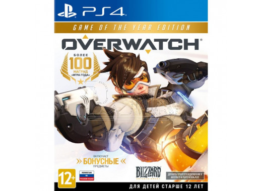 Overwatch: Game of the Year Edition (русская версия) (PS4)