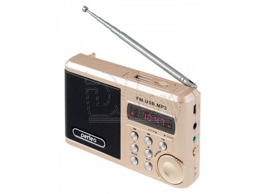 Радиоприемник Perfeo Sound Ranger золотой