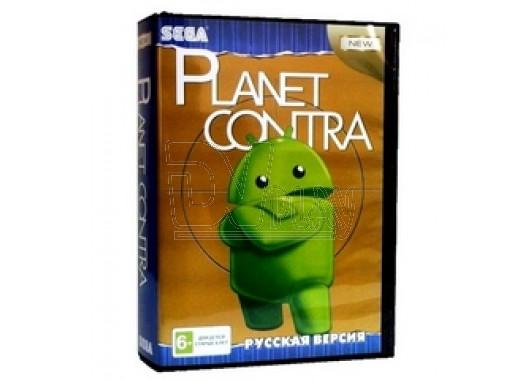 Planet Contra (16 bit)