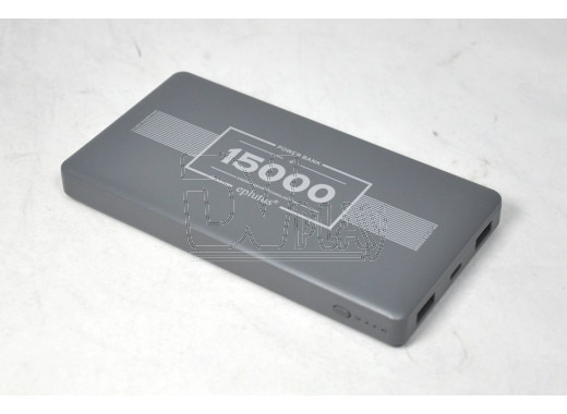 Power bank EPLUTUS PB-150 (15 000 mAh)