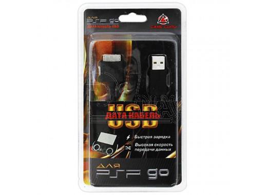 PSP GO GG кабель USB ДАТА