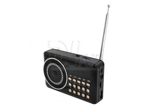 Радиоприемник Dream H22U