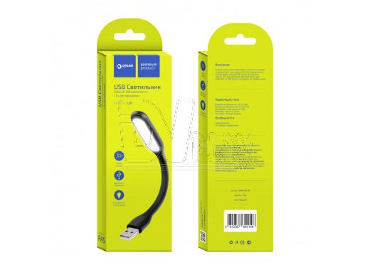 Светильник USB Dream LD1