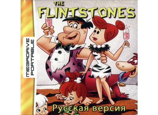 FLINTSTONES (MDP)