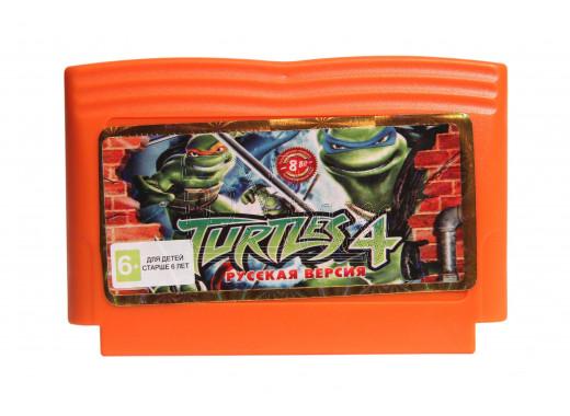 Turtles 4 (русская версия) (8 bit)