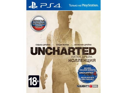 Uncharted: Натан Дрейк. Коллекция (русская версия) (PS4)