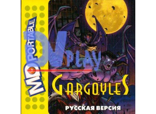 GARGOYLES (MDP)