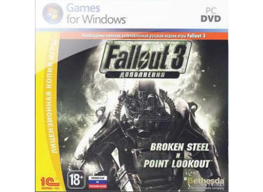 Fallout 3. Broken Steel and Point Lookout (PC)