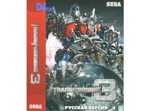 Transformers 3 (16 bit)