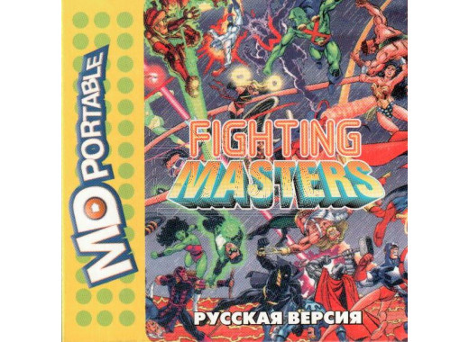 FIGHTING MASTER (MDP)