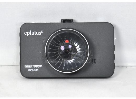 Видеорегистратор Eplutus DVR-930