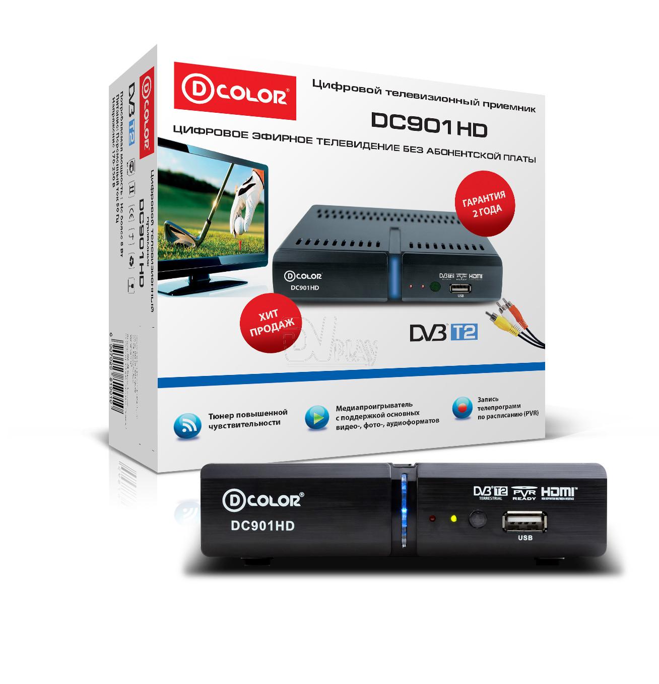 Цифровой телевизионный DVB-T2 ресивер BBK SMP017HDT2 темно-серый