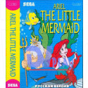 Ariel The Little Mermaid (16 bit)