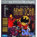 Batman and Robin (16 bit)