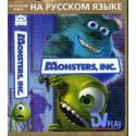 Monsters Inc. (16 bit)