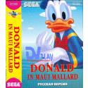 Donald (16 bit)