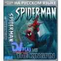 Spider Man vs The Kingpin (16 bit)