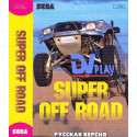 Super Off Road (16 bit)