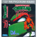 Turtles Tournament Fighters (16 bit)
