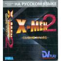 X-Men 2 (16 bit)