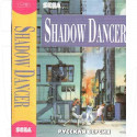 Shadow Dancer (16 bit)