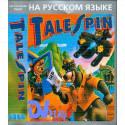 Tale Spin (16 bit)