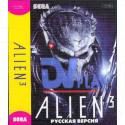 Alien 3 (16 bit)
