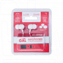 Наушники GAL M-005W-F белые