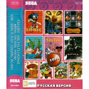 10в1 Tom&Jerry+ Arial +Batman+Tiny Toon+Fantasia+ Sonic+Shove It+Flicky+ Columns+PacMan
