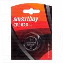 Элемент питания Smartbuy CR1620