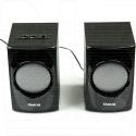 Dialog Progressive AP-20 акустика 2.0 черная