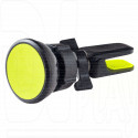 Автомобильный держатель Perfeo PH-518-2 черно-желтый
