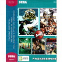 5в1 Comix Zone+Golden Axe 3+Prince of Persia+Pitfall:The Mayan Adventure+The Pirates of Dark Water