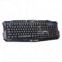 Клавиатура игровая Marvo К636 с подсветкой