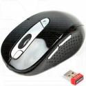 Мышь беспроводная A4Tech G11-570HX-1 черно-серая с зарядкой