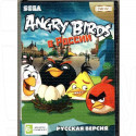 Angry Birds в России (16 bit)
