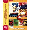 6в1 Aladdin + Spider-man + Bugs Bunny + Sonic +