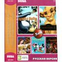 5в1 Aladdin + Jungle Book + Lion King 2 + World of Illusion +
