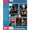 5в1 Batman + Batman & Robin + Batman Forever + Batman Returns + Batman revenge of the Joker