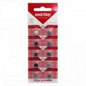 Элемент питания Smartbuy AG3 BL10 упаковка 10шт