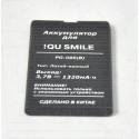 Аккумулятор для !QU Smile
