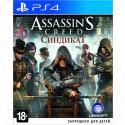 Assassin's Creed Синдикат Специальное издание (русская версия) (PS4)
