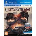 Bravo Team (только для VR) (русская версия) (PS4)