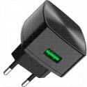 Зарядное устройство USB Hoco. C70A Quick Charge 3.0