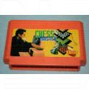 Chessmaster (8 bit)