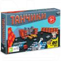 Игровая приставка 8bit Танчики (80 игр)