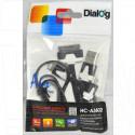 Универсальный зарядный кабель Dialog HC-A3802 USB 3-in-1