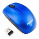 Мышь беспроводная Гарнизон GMW-400B синяя